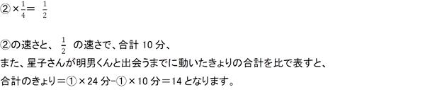 2019_gouhi_sansu_03